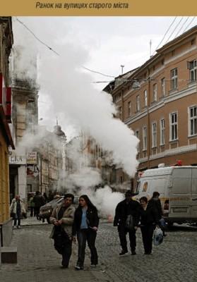 Гірське місто Львів