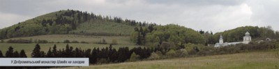 Галицький анабазис зі Швейком