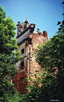 Замок попри колію