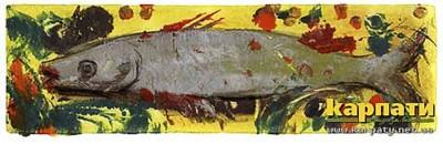 Сценерії з рибою