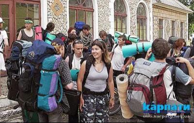 Прикарпаття має власну стратегію туризму
