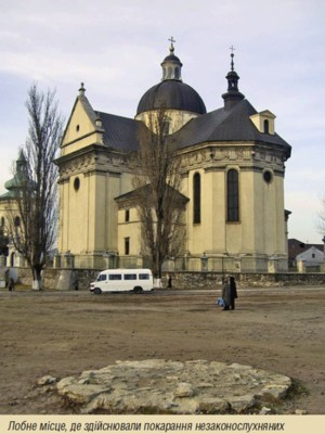Королівське місто Жовква