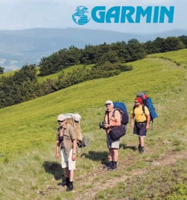 З GPS від GARMIN не заблукаєш