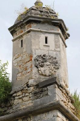 Золочів. Palazzo in fortezzo