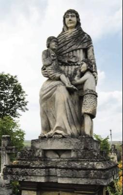 Пантеон святих і грішних