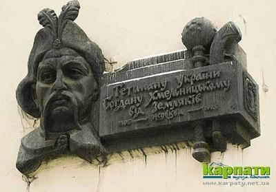 На батьківщину Богдана Хмельницького