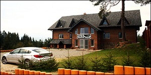 готель «Hoch Land»