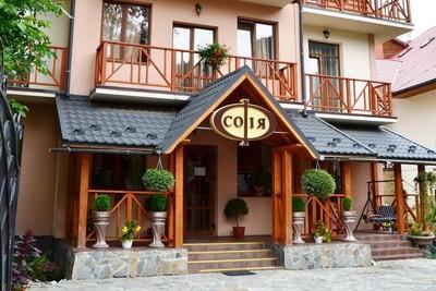 готель Софія Яремче